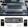 Комплект решеток Autobiography для Range Rover VOGUE L405 2013+
