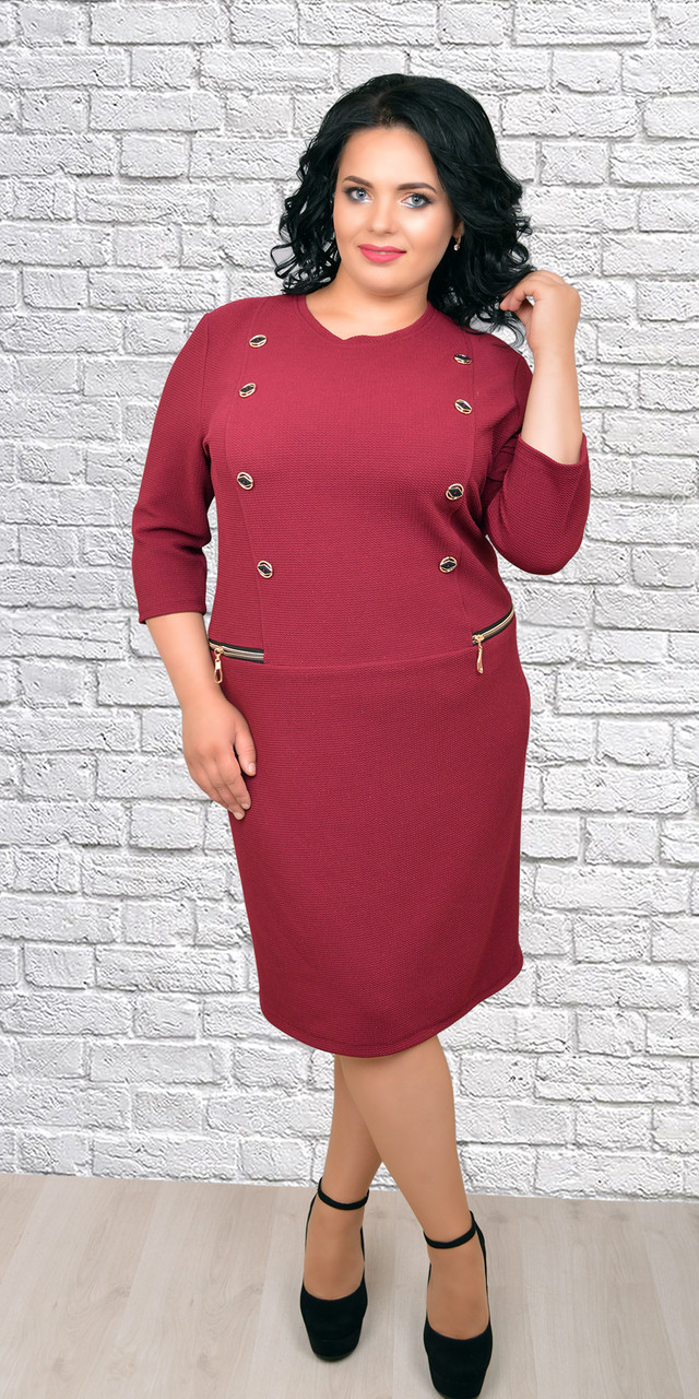41e9799c317 Женское повседневное платье больших размеров