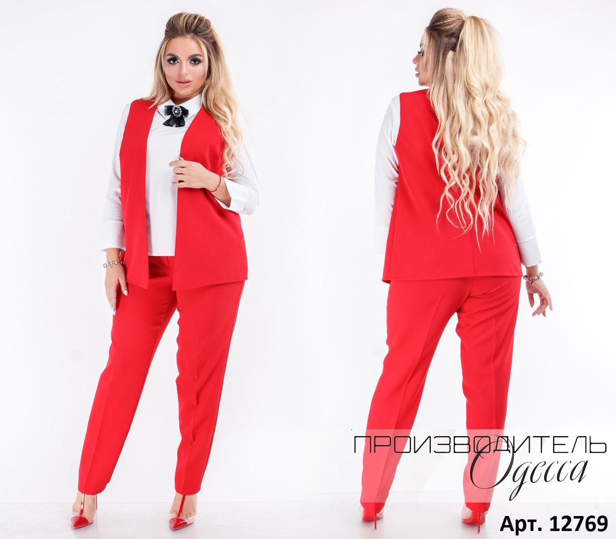 4661dc559e6 Вечернее платье 58 размера в категории костюмы женские в Украине. Сравнить  цены