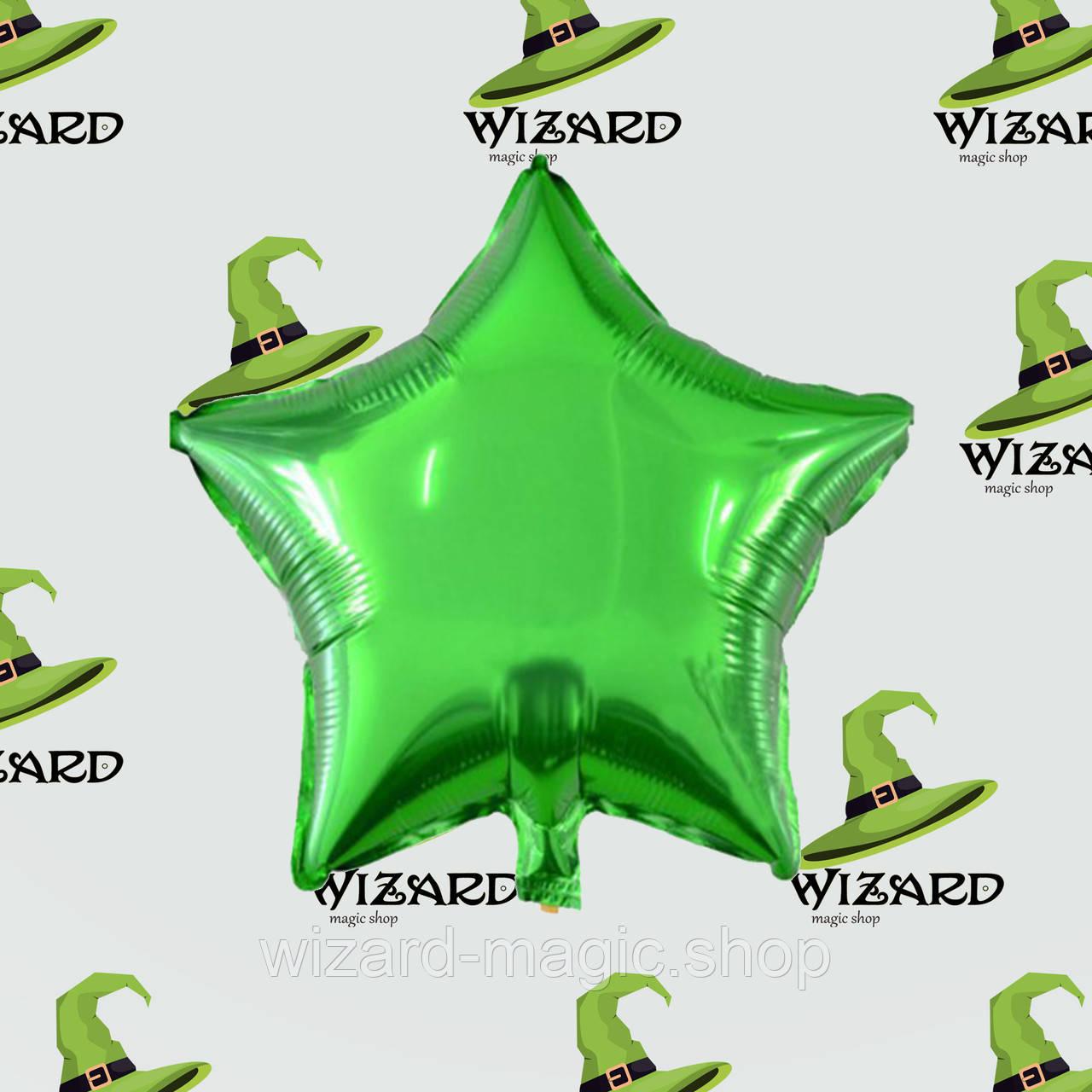 Шарик (45см) Звезда зеленая