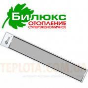 Энергосберегающий инфракрасный обогреватель Билюкс Б 1000