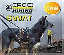 Шлея Hiking L 67-85 см с поводком хаки для собак Croci, фото 2