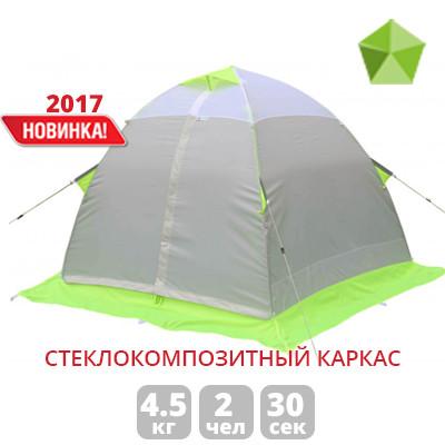 Зимняя палатка Лотос «LOTOS 2» С (зеленый/оранжевый)