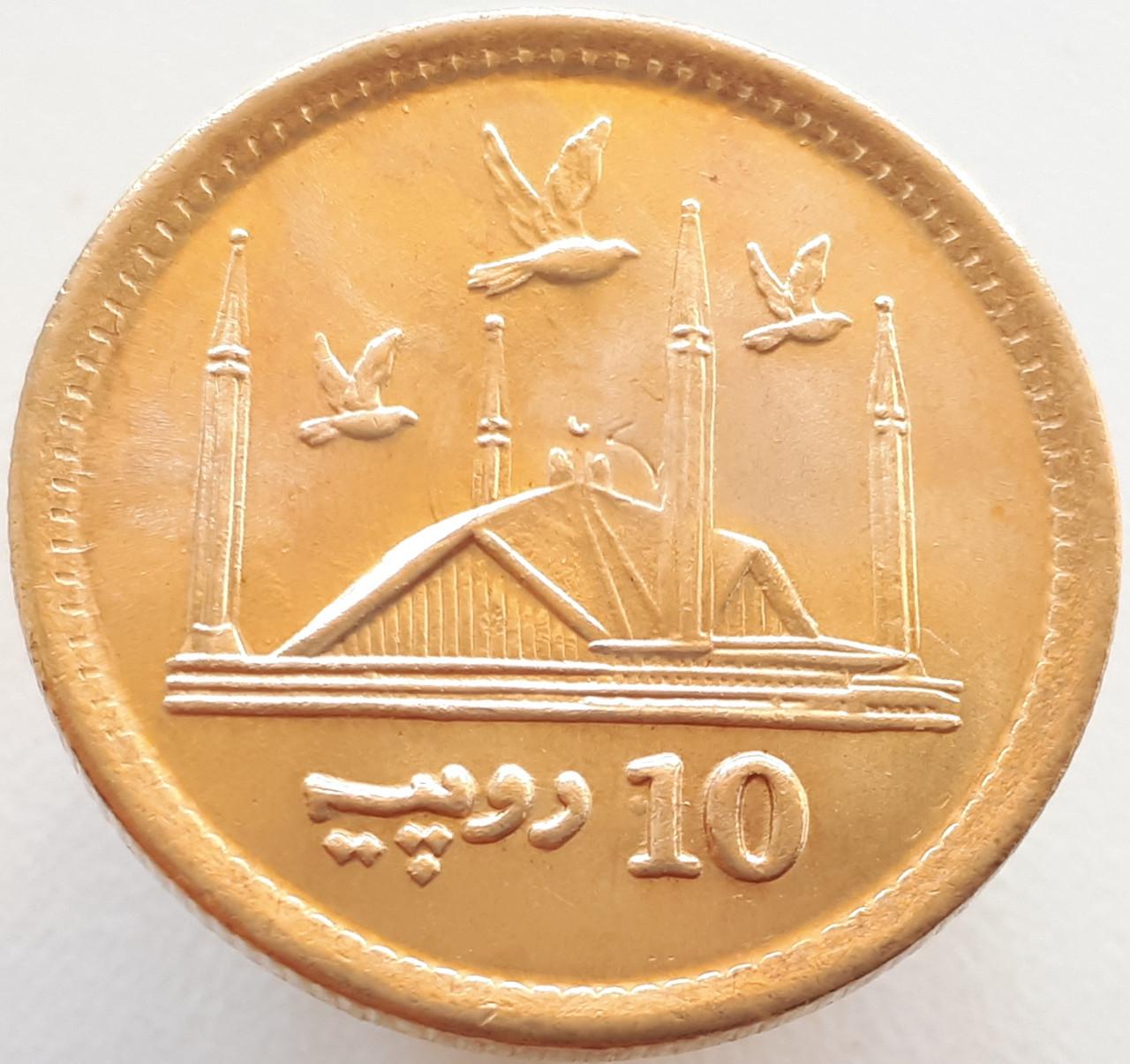Пакистан 10 рупий 2016