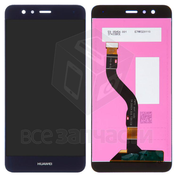 Дисплейный модуль для мобильного телефона Huawei P10 Lite, синий  Orig
