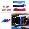Накладка решетки радиатора BMW X1 E84 М-стиль