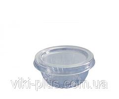 Лоток пластиковий 50 мл ПС-390