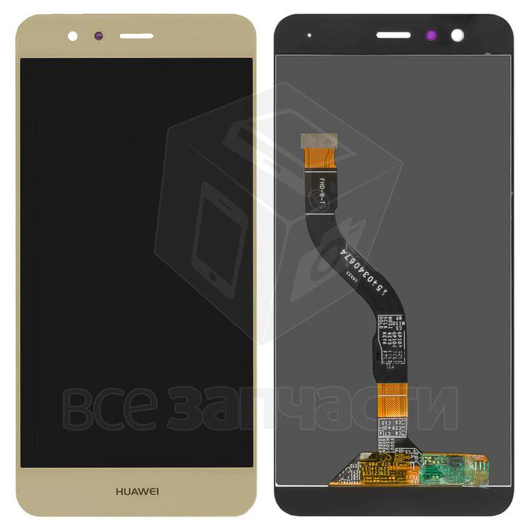 Дисплейный модуль для мобильного телефона Huawei P10 Lite золотой Orig
