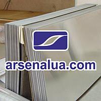 Алюминиевые листы (алюминий лист) по ОПТОВЫМ ценам.