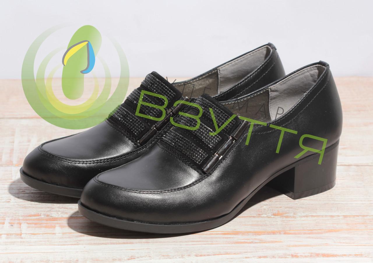 Туфли кожаные женские Salina 312 ч/к  36,40 размеры