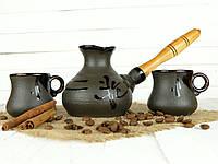 Турка Иероглиф керамическая с деревянной ручкой в наборе с чашками 200 мл + рассекатель
