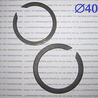 Кольцо стопорное Ф40 ГОСТ 13940-86 (НАРУЖНОЕ), фото 1