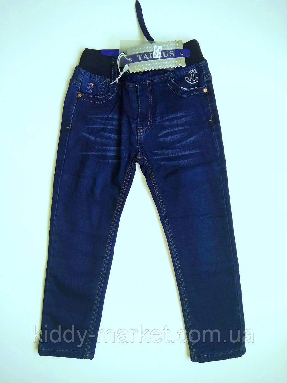 Джинсы на флисе для мальчика,фирма Taurus.Венгрия, джинсы утепленные