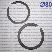 Кольцо стопорное Ф80 ГОСТ 13940-86 (НАРУЖНОЕ), фото 1