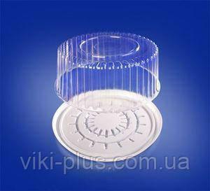 Контейнер для торта одноразовый 2600мл ПС-230