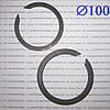 Кольцо стопорное Ф100 ГОСТ 13940-86 (НАРУЖНОЕ)