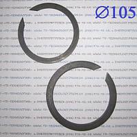 Кольцо стопорное Ф105 ГОСТ 13940-86 (НАРУЖНОЕ), фото 1