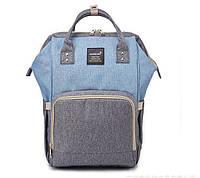 Рюкзак-органайзер для мам и детских принадлежностей Machine Birds серо-голубой