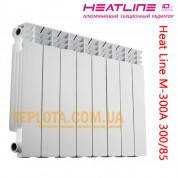 Радиатор алюминиевый HEAT LINE M-300A 300-85 (межосевое 300мм, вес 0,85кг)