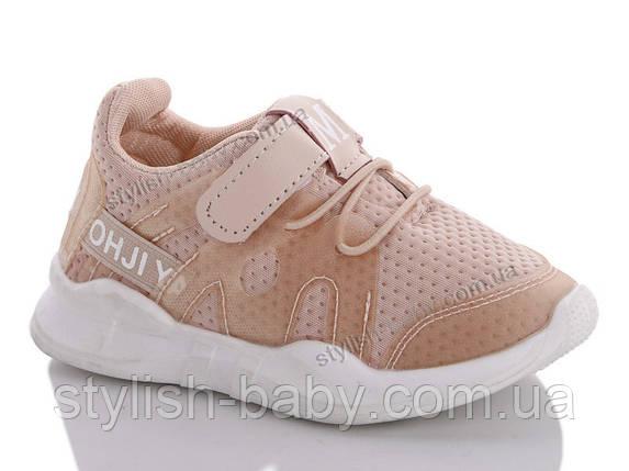 Детская обувь оптом в Одессе 2018. Детские кроссовки бренда Леопард для девочек (рр. с 26 по 30), фото 2