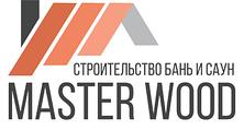 Master Wood Cтроительство бань саун