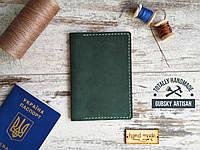 Обложка для паспорта чехол для документов из кожи сrazy horse, фото 1