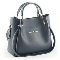 Женская сумка с косметичкой в гладкой синей коже