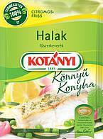 Приправа  для рыбы Kotányi 0,85 кг/ упаковка