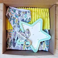 """Подарочный набор для новорожденного с ночником звезда, на крещение, подарок на год """"Павлин"""""""