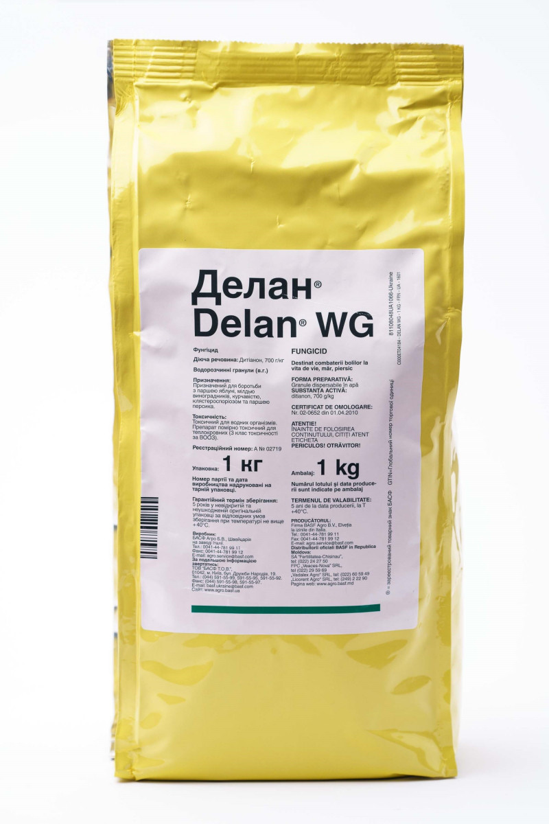 Фунгіцид Делан®, в.г - 1 кг | BASF