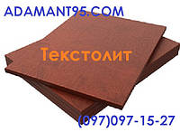 Текстолит ПТ, ПТК, листы, толщина от 1-50мм, размер 1000Х2000 мм.