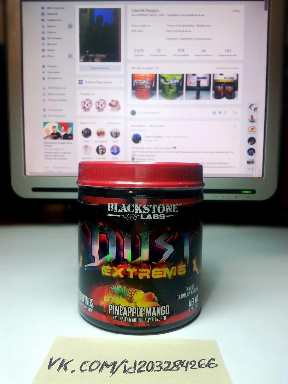 Blackstone Labs Angel Dust EXTREME 25 порций