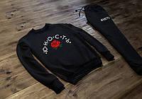 Трикотажный стильный костюм Юность Роза лого