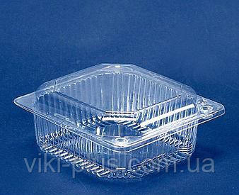 Лоток пластиковый 4300мл