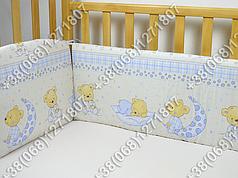 Бортики в детскую кроватку защита со съемными чехлами Мишка на месяце бежевый