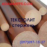 Текстолит ПТ, стержень, толщина 10-150 мм, длина 1000 мм.