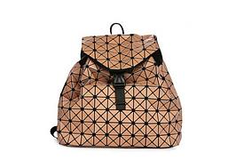Стильный дизайнерский рюкзак BAO BAO городской ISSEY MIYAKE (абрикос)