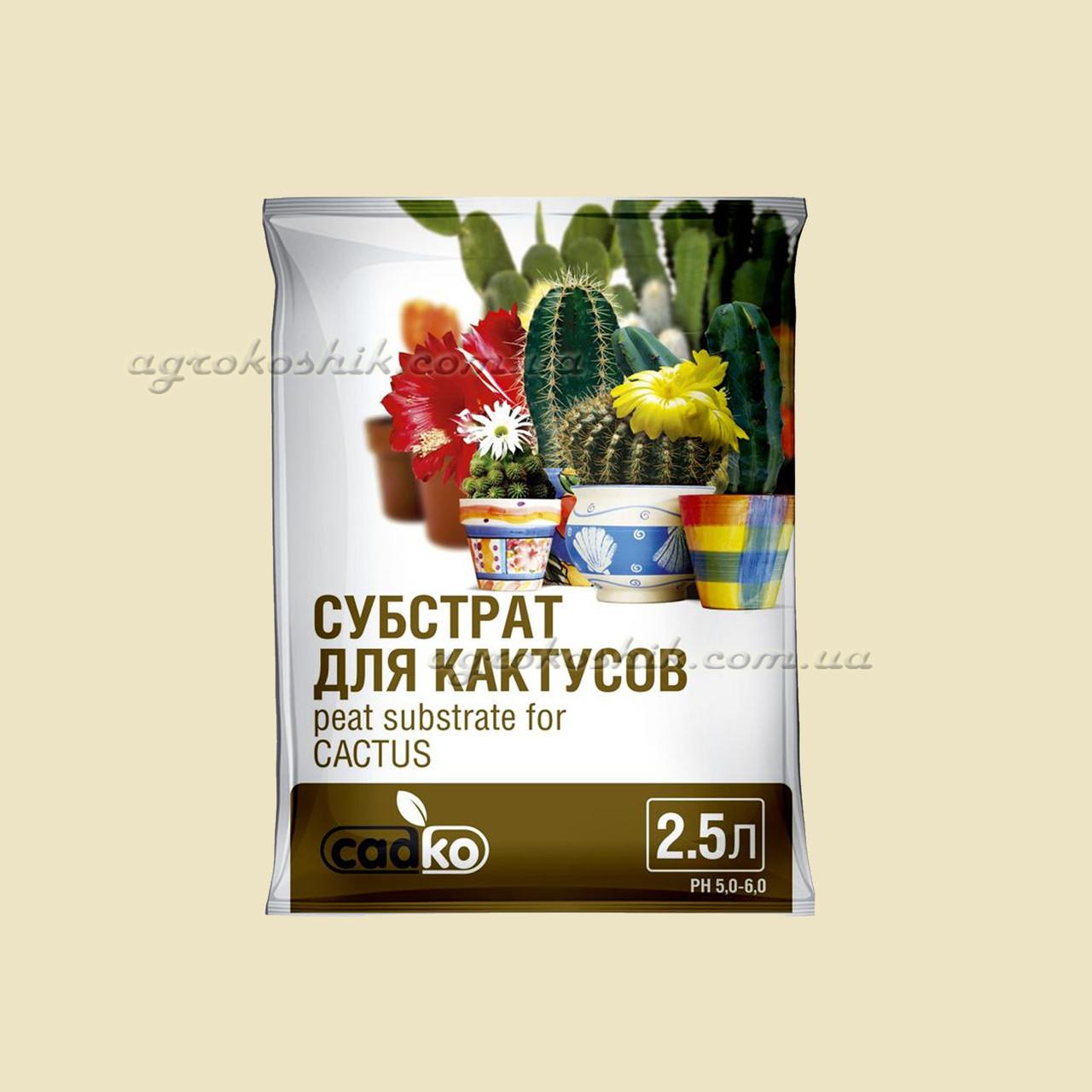 Садко Субстрат для кактусов 2,5л