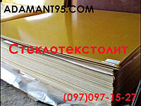 Стеклотекстолит СТЭФ, лист, толщина 0.5-50 мм, размер 1000х2000 мм.