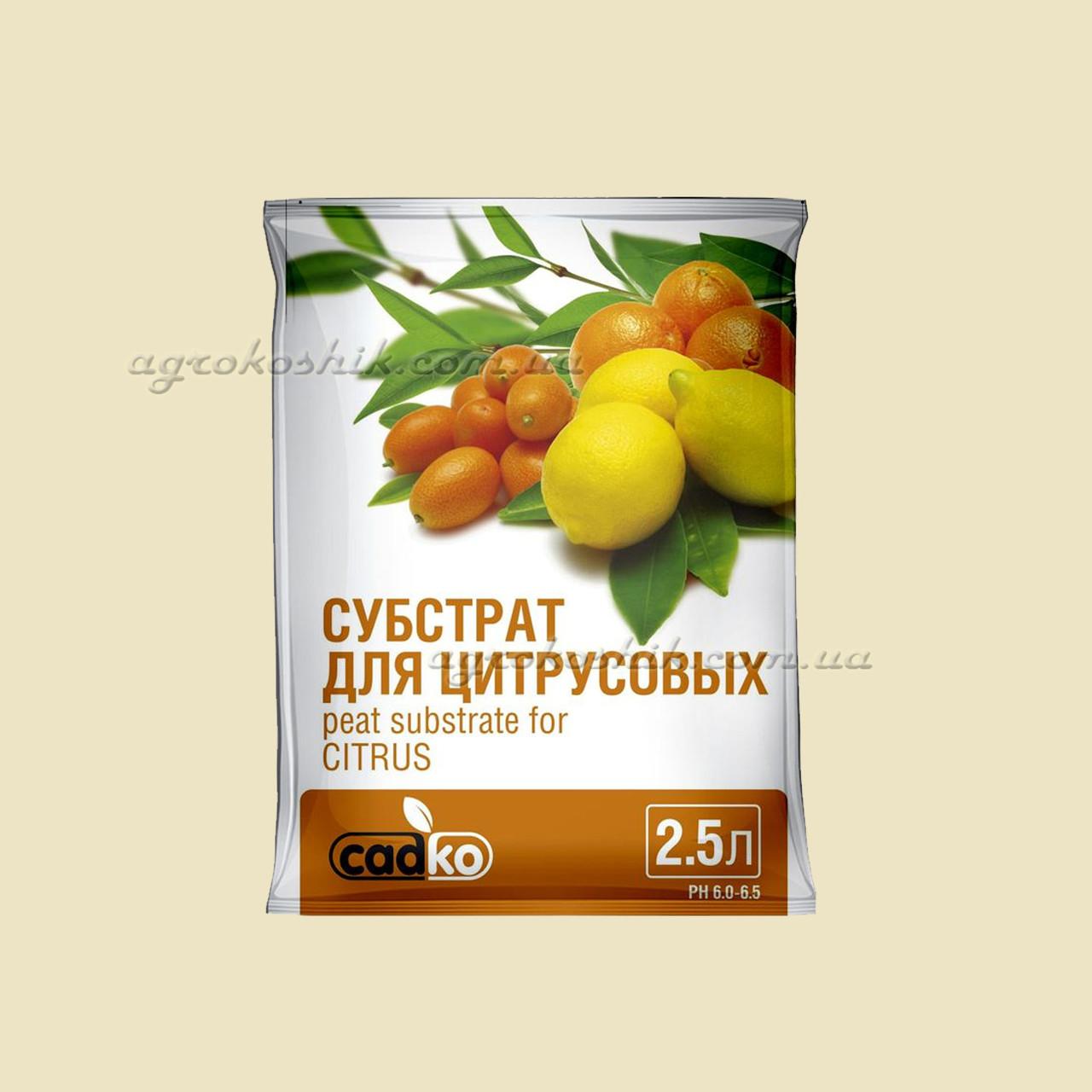 Садко Субстрат для цитрусовых 2,5л