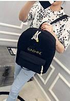 Рюкзак молодежный Sunshine Черный