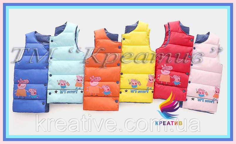 Оптом жилеты детские теплые с лого (пошив под заказ от 50 шт.)