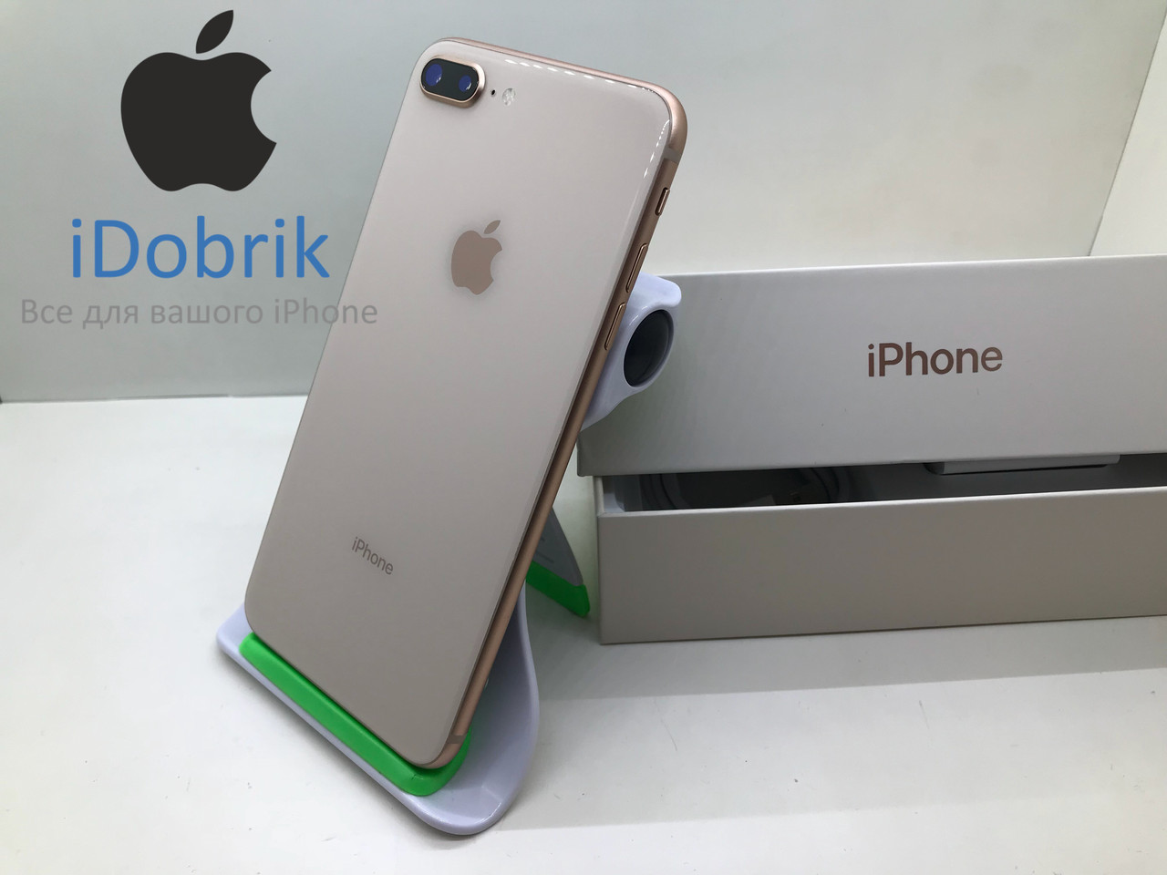 Телефон Apple iPhone 8 Plus 64gb  Gold  Neverlock  9/10