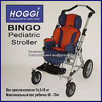HOGGI BINGO Size 1 Special Needs Stroller - Коляска инвалидная для детей с ДЦП