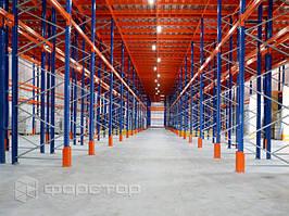 Общая высота склада 9 метров.