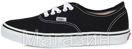 Мужские кеды Vans Authentic Ванс черно-белые, фото 2