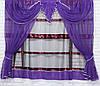 Кухонная занавесь: шторки и гардина е643,цвет фиолетовый