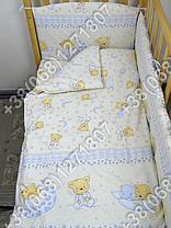 Детское постельное белье и защита (бортик) в детскую кроватку (мишка на месяце бежевый), фото 2