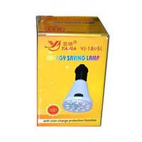 УЦЕНКА! Аварийная LED лампочка лампа YJ-1895L