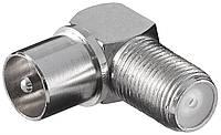 Перехідник антенний RF:F-Coaxial F/M Goobay 75 Ohm адаптер 90ш Cu 5 шт (75.01.2236)